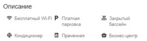 Атрибуты в Google My Business