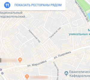 Расстояние на картах в Google My Business