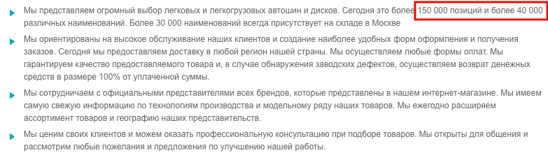 МоскваШин