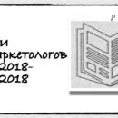 Новости 17.11.2018-23.11.2018