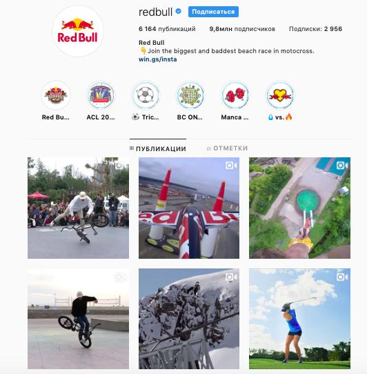 red bull instagram