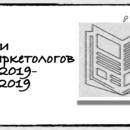 Новости 02.03.2019-08.03.2019