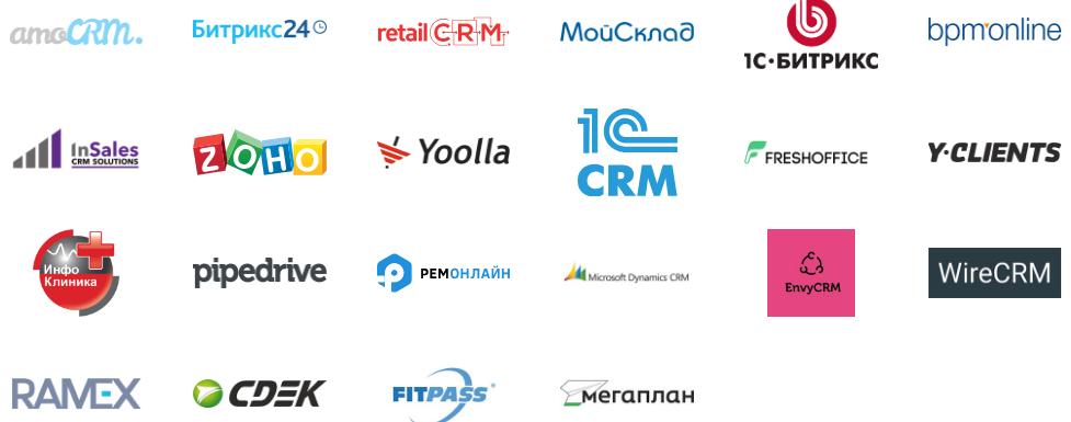Интеграция Calltouch с CRM-системами