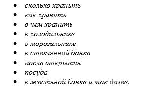 Сбор ассоциаций, синонимов, гипонимов и около тематических слов 1 порядка для каждого из ключевых запросов