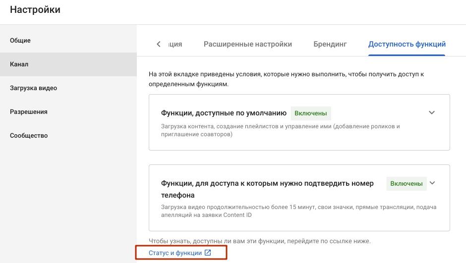 URL youtube