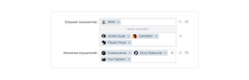 таргетинг музыки на ВКонтакте