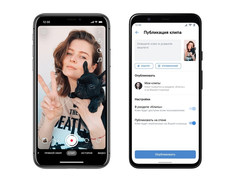 Съемка клипов «ВКонтакте» теперь доступна всем пользователям