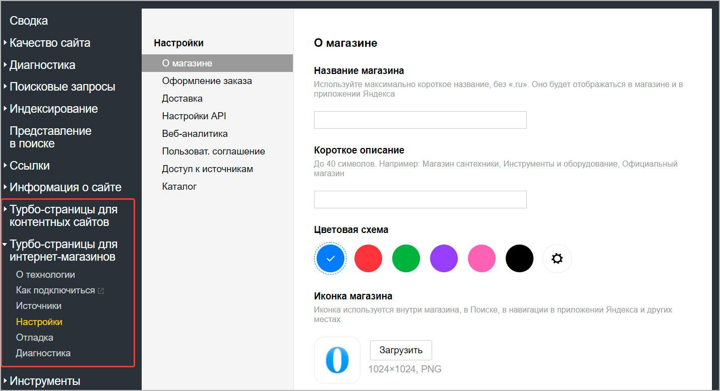 Раздельное управление контентными сайтами и магазинами