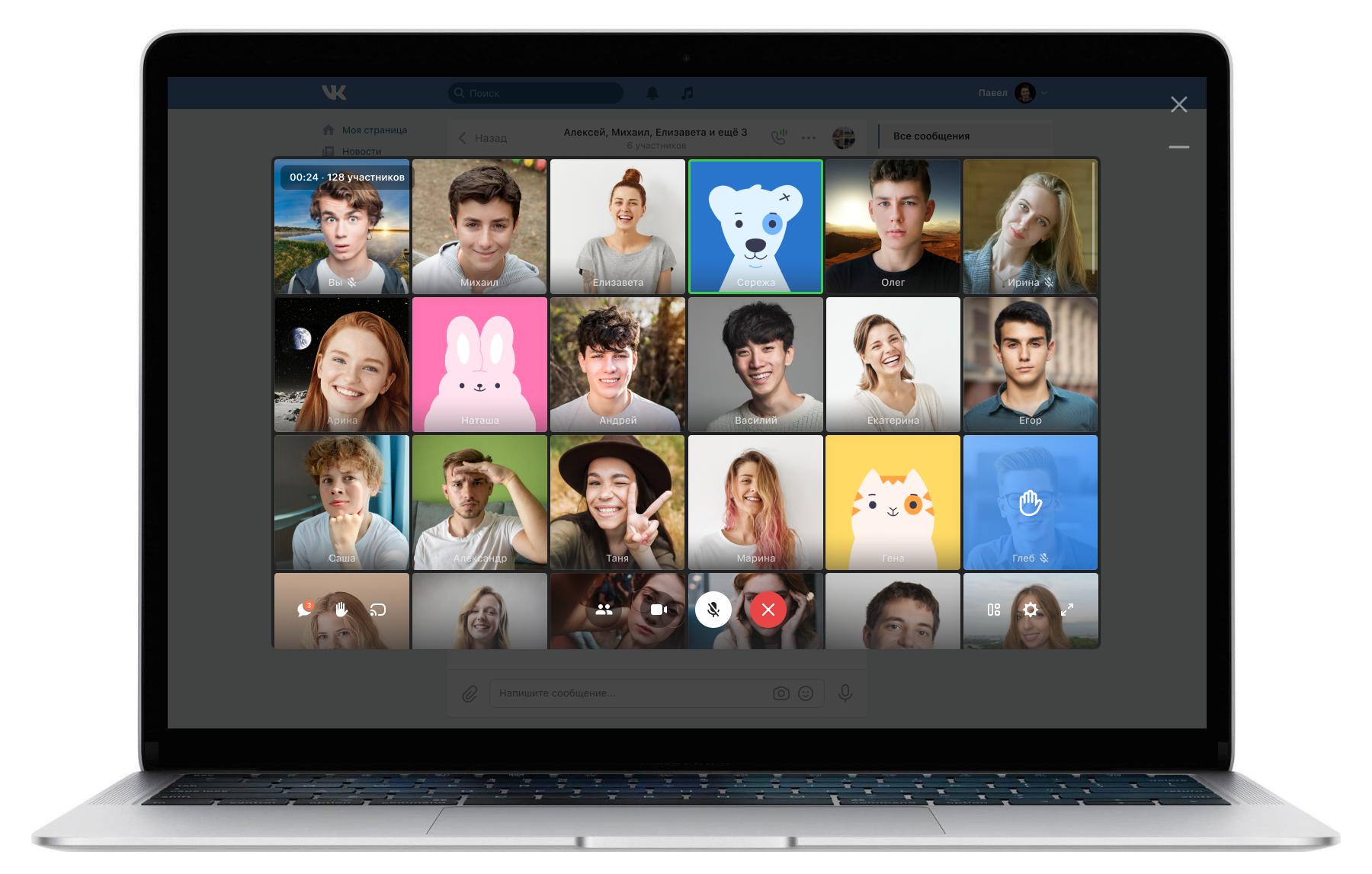 «ВКонтакте» запустила групповые видеозвонки на 128 человек