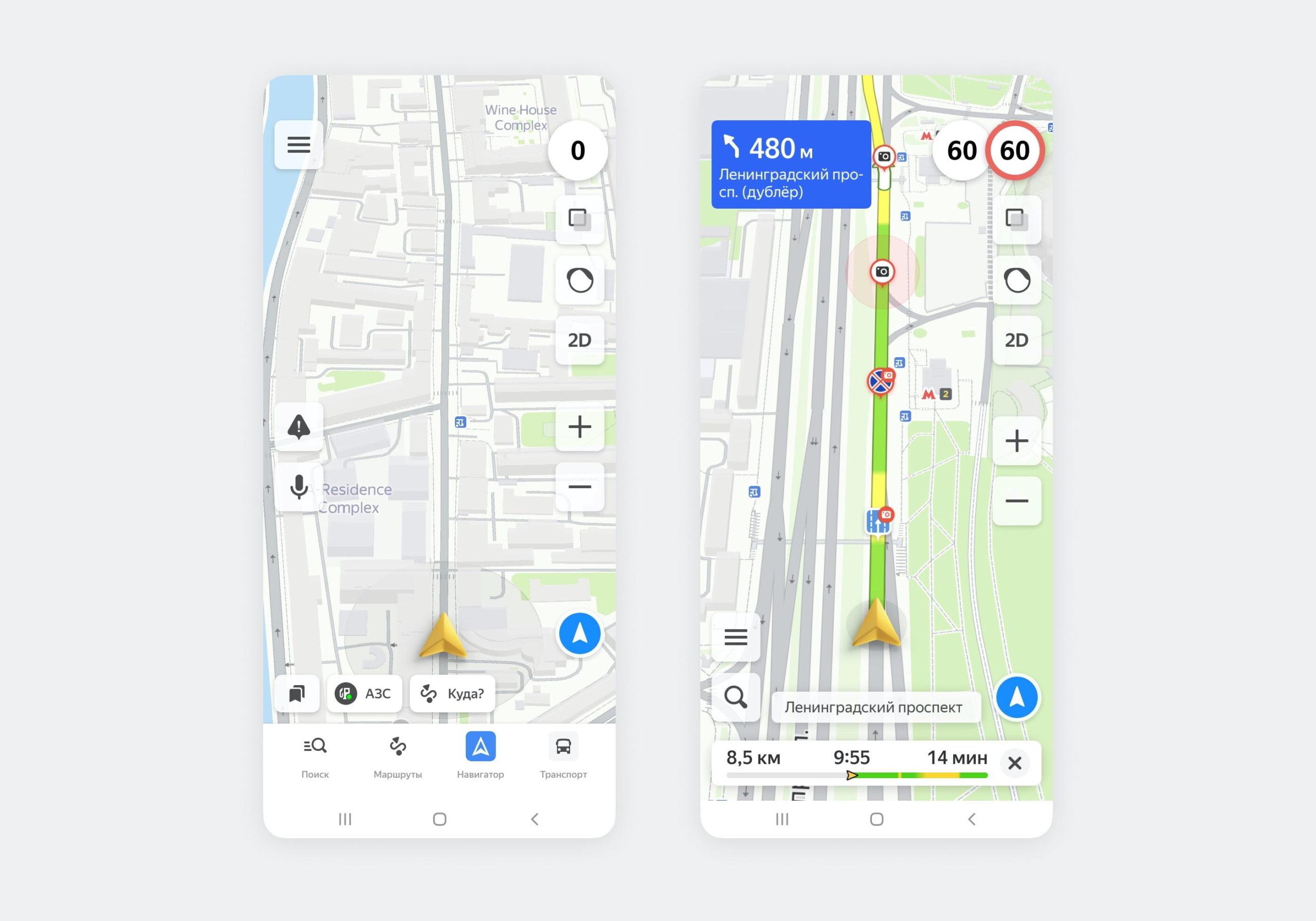 В «Яндекс.Картах» внедрены функции «Яндекс.Навигатора»