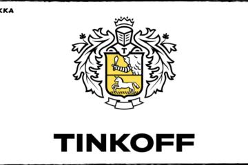novosti-tinkoff