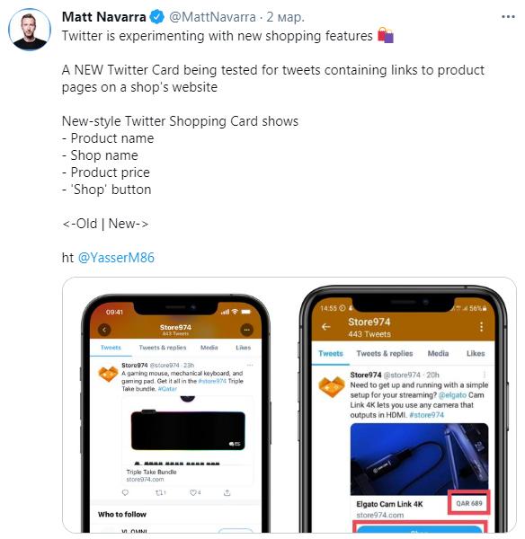 Twitter тестирует новые функции для покупок в твитах