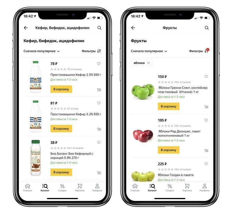 «Яндекс.Маркет» запустил быструю доставку свежих продуктов