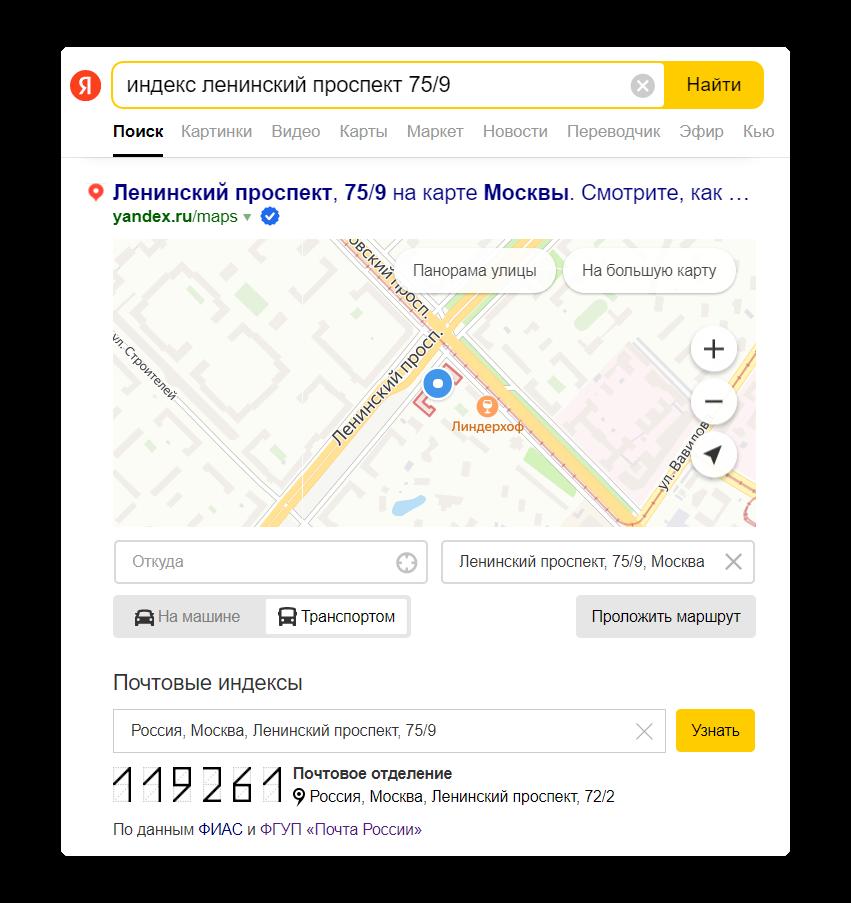 «Яндекс» открыл «обогащенные ответы» для всех партнеров