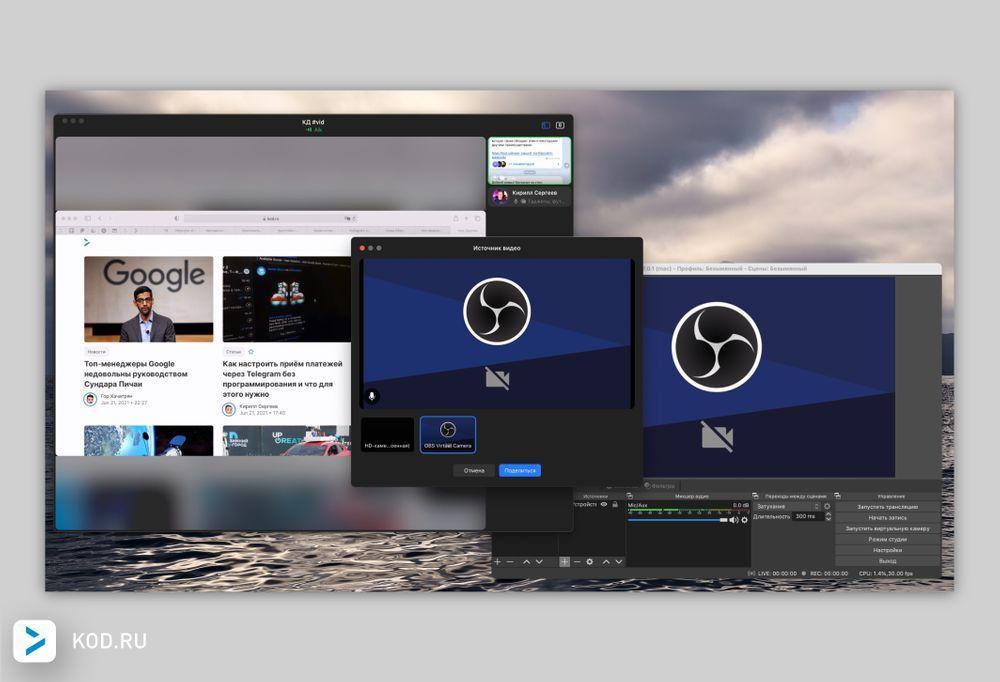 Telegram продолжает расширять возможности видеочатов