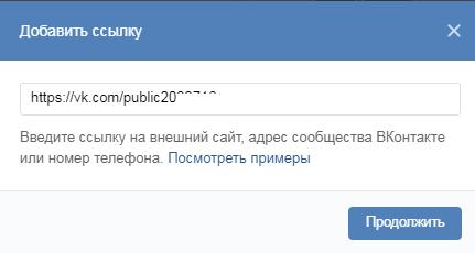 «Запись с кнопкой»