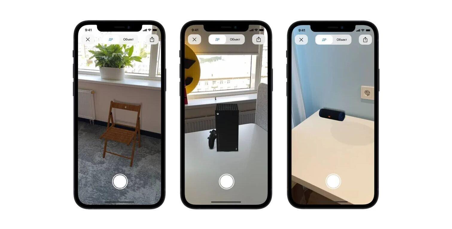 «Яндекс.Маркет» разрешил добавлять в карточки товаров 3D-модели