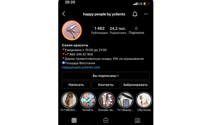 Instagram и Facebook запустили кнопку записи пользователей на услуги